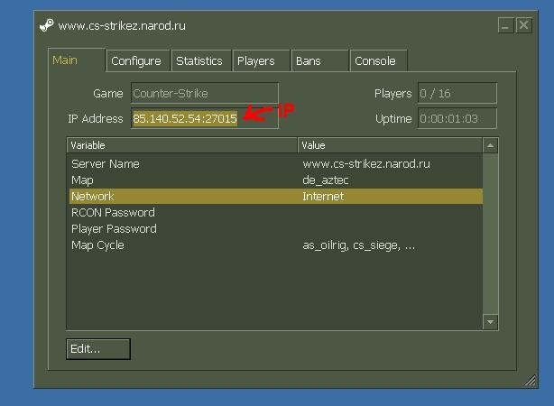 Как сделать в cs go сервер